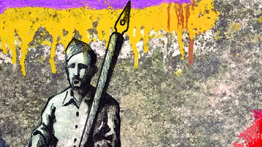 Gila y otros mitos de la Guerra Civil
