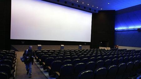 Fiesta del cine las salas donde ver pel culas a 2 90 euros - Balmes multicines ...