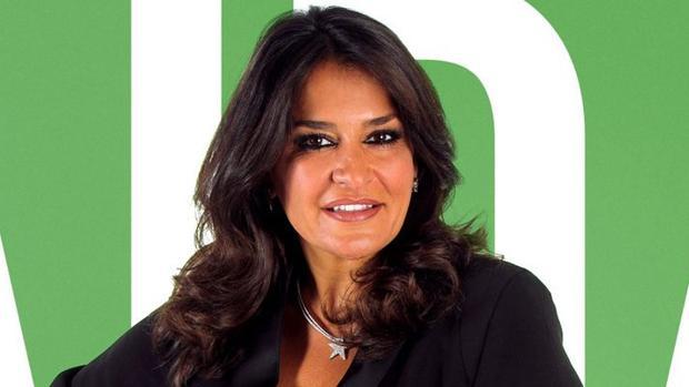 Aída Nízar en su fotografía como concursante de «Gran Hermano VIP»