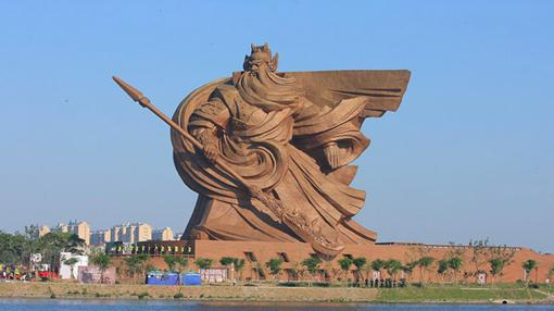 Estatua de Guan Yu, de Han Meilin