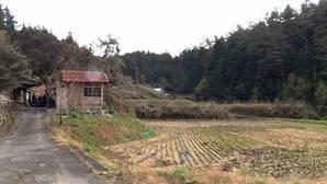 Un pueblo en Japón ofrece 30.000 euros y alquileres simbólicos a los jóvenes que se muden allí