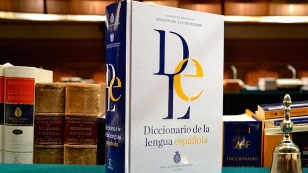 Diccionario de la RAE