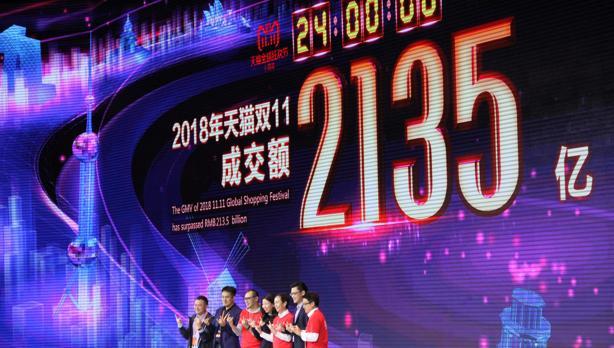 Gala musical de la empresa Alibaba, con el objetivo de promocionar las ventas