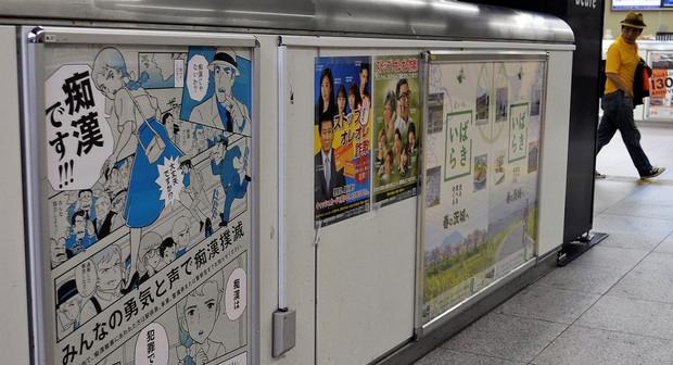Cartel situado en una estación de tren del oeste de Tokio (Japón) en el que se especifica que «el acoso sexual es un delito»