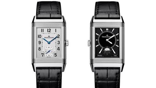 Reverso Classic Medium Duo Face Small