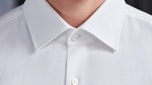La camisa, a examen