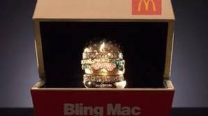 Bl'Bling Mac' el anillo de oro y diamantes que regala Mc Donald´s