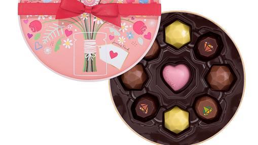 Caja de bombones edición San Valentín