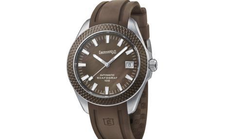 Modelo Scaforgraf 100 marrón