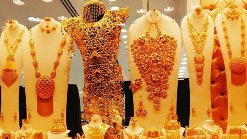 Las marcas de joyería más lujosas del mundo tienen sede en el aeropuerto