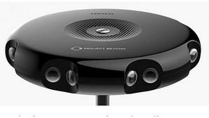 Samsung apuesta por una cámara de realidad virtual