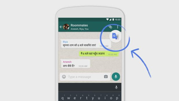 Google incorpora su traductor a WhatsApp