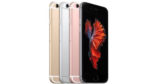 Apple prescindirá del modelo de 16 GB de memoria en el próximo iPhone 7