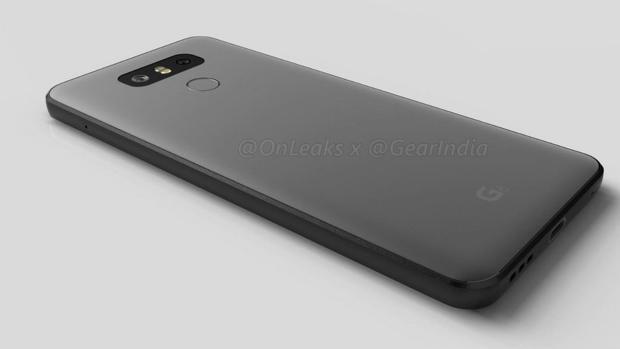 LG G6: la primera opción coreana del 2017 con doble cámara trasera y puerto jack