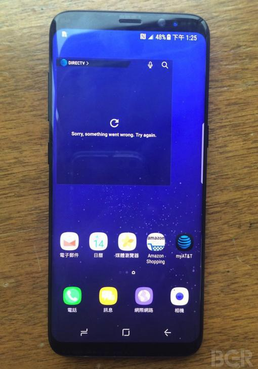 Samsung Galaxy S8: «megapantalla» sin botón Home pero con escáner de iris y puerto «jack»