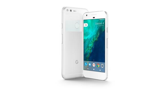 Google Pixel 2: ¿con pantalla curvada?