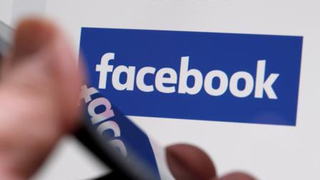 Facebook promete más supervisión de terceros sobre sus métricas