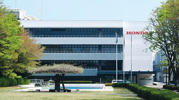 Imagen de la planta de Honda en Sayama (Tokio)