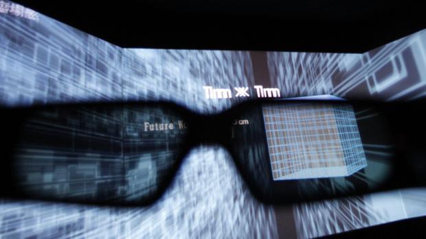 Detalle de una pantalla 3D