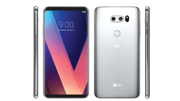 Posible diseño final del nuevo LG V30 de la firma surcoreana