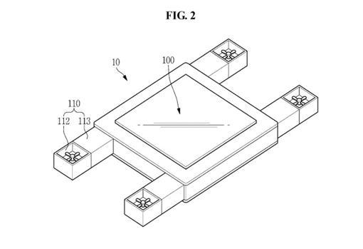Imagen de la patente del dron de Samsung