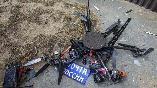El dron ruso tras estrellarse contra un edificio