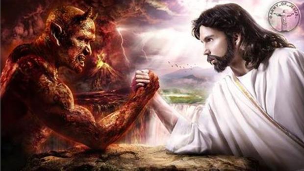 Foto de perfil de la cuenta «Ejército de Dios», desde donde se difundieron anuncios sobre noticias falsas