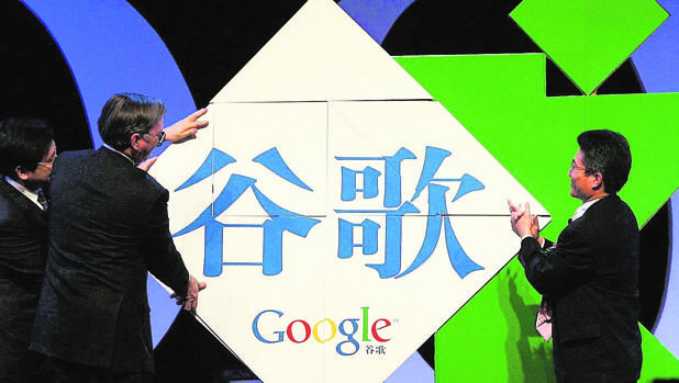 Los empleados de Google se rebelan sobre sus planes para China