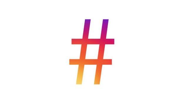 Cómo usar los «hashtags» más populares de Instagram