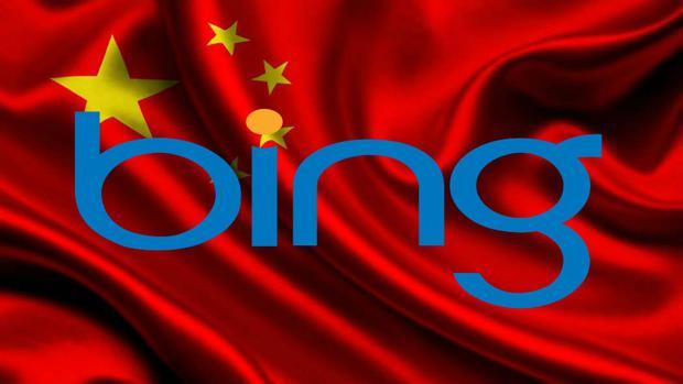 La desconocida razón por la que el buscador Bing de Microsoft está bloqueado en China