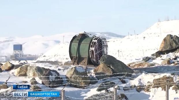 Ventiladores gigantes en la ciudad rusa de Sibay para luchar contra la contaminación