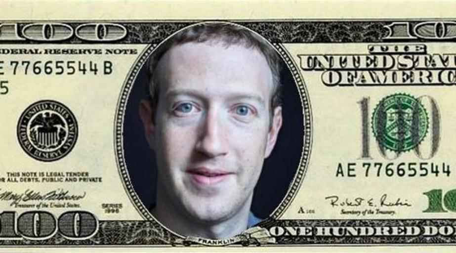 Facebook prepara su propia moneda: ¿cómo funcionará?