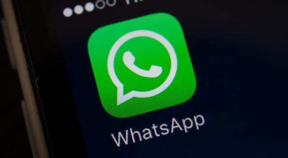 WhatsApp: la próxima función que te quitará el miedo a compartir una fotografía