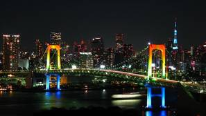 Cinco ciudades de Japón cargadas de historia