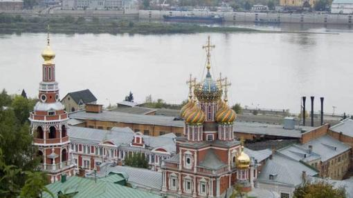 Nizhni Nóvgorod
