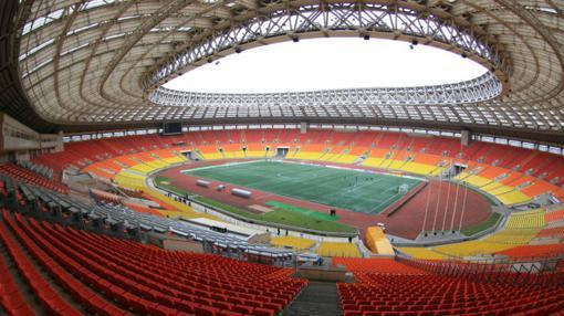 Estadio Luzhniki, en Moscú
