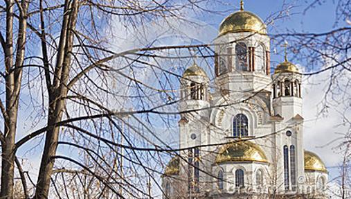 Iglesia de la sangre en honor de todos los Santos, en Yekaterimburgo