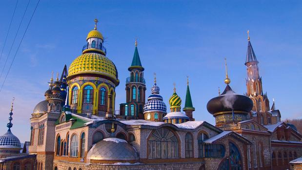 Fachada del Templo de todas las religiones