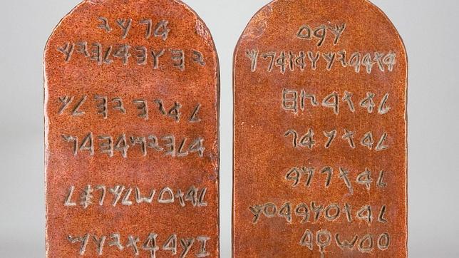 Así celebran los judíos «Shavuot», la fiesta que recuerda la entrega de las Tablas de la Ley a Moisés