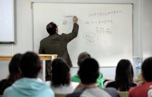 El chino entra en las aulas